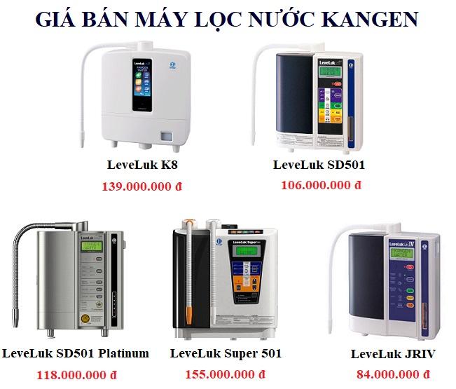 giá bán các loại máy lọc nước kangen